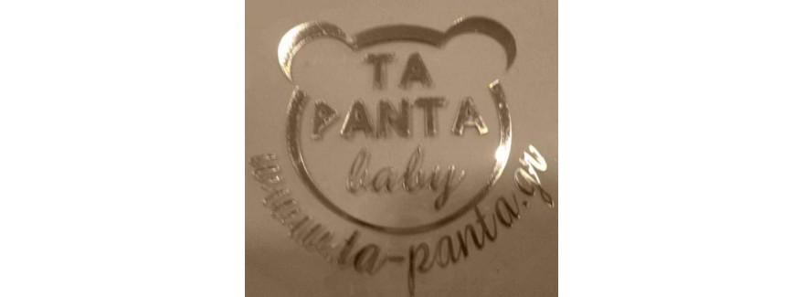 Σετ Σεντόνια Ta Panta Baby
